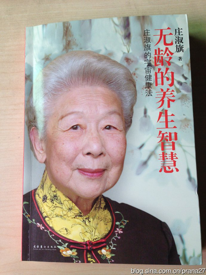Bí quyết kỳ lạ của GSTS Đông y số 1 Đài Loan: Thì thầm với cây lá, tự nói như người điên - Ảnh 7.