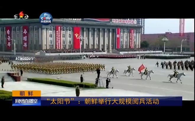 Triều Tiên duyệt binh hoành tráng kỷ niệm ngày sinh lãnh tụ Kim Nhật Thành - ảnh 2