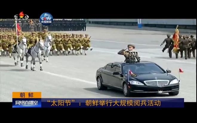 Triều Tiên duyệt binh hoành tráng kỷ niệm ngày sinh lãnh tụ Kim Nhật Thành - ảnh 3