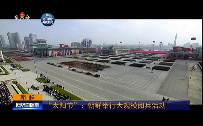 Triều Tiên duyệt binh hoành tráng kỷ niệm ngày sinh lãnh tụ Kim Nhật Thành - ảnh 5