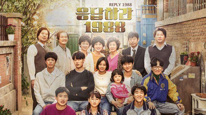 Sau 2 năm gây thương nhớ khắp Châu Á, dàn diễn viên Reply 1988 đi đâu về đâu? - Ảnh 1.