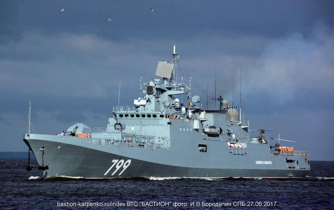 Tàu Đô đốc Makarov Nga vừa xuất sắc diệt tên lửa chống hạm: Thoát hiểm ngoạn mục - Ảnh 1.