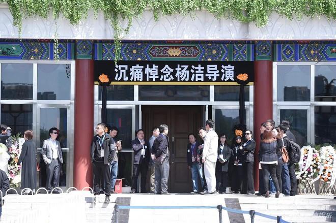 Dàn sao Tây du ký 1986 đau buồn đưa tang đạo diễn Dương Khiết - Ảnh 16.