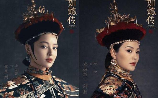 """Trailer """"Hậu cung Như Ý Truyện"""" mở ra màn cung đấu của Hoàng hậu Châu Tấn và các phi tần"""