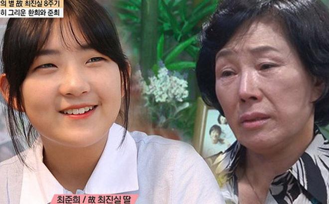 Con gái Choi Jin Sil đăng bức thư thứ 2 tiết lộ thêm: Bà ngoại là nguyên nhân khiến cha mẹ ly hôn