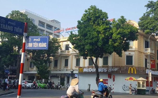 """McDonald's sắp tới Hà Nội, chọn """"đất vàng"""" Hàng Bài làm cứ điểm đầu tiên?"""