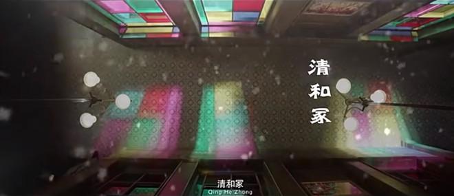 Sự thật bất ngờ chứa đựng trong phim bom tấn toàn siêu sao của Jack Ma - Ảnh 6.
