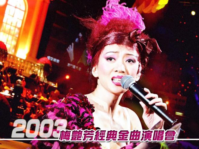 Điều chưa tiết lộ về cái chết trăm triệu đô la của Thiên hậu Hong Kong Mai Diễm Phương - Ảnh 2.