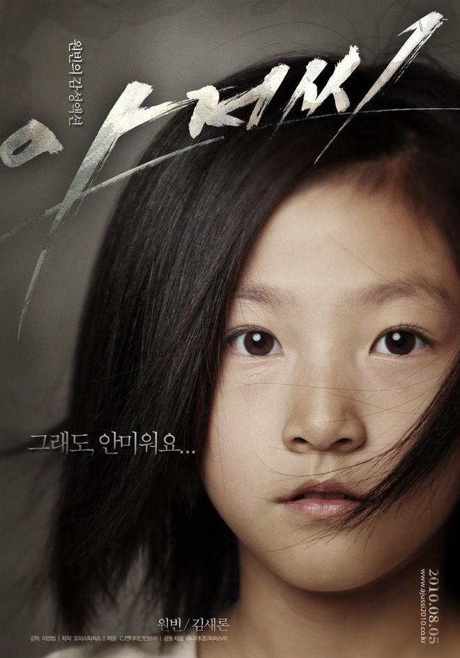 Kim Sae Ron: Sao nhí từng 2 lần đi thảm đỏ Cannes, nhan sắc Kim Yoo Jung, Kim So Hyun cũng phải kiêng dè - Ảnh 3.