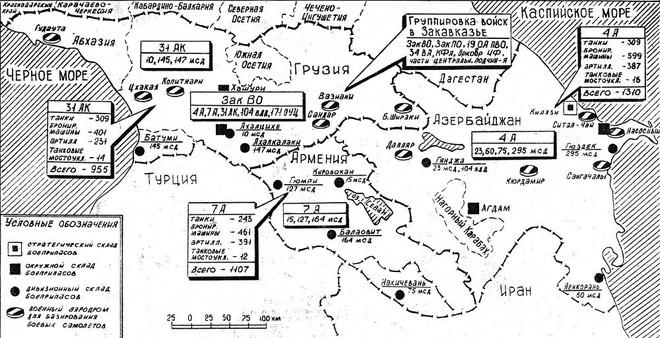 QK Ngoại Kavkaz Nga đã chết và tướng lĩnh bán sạch các kho vũ khí như thế nào?  - Ảnh 2.