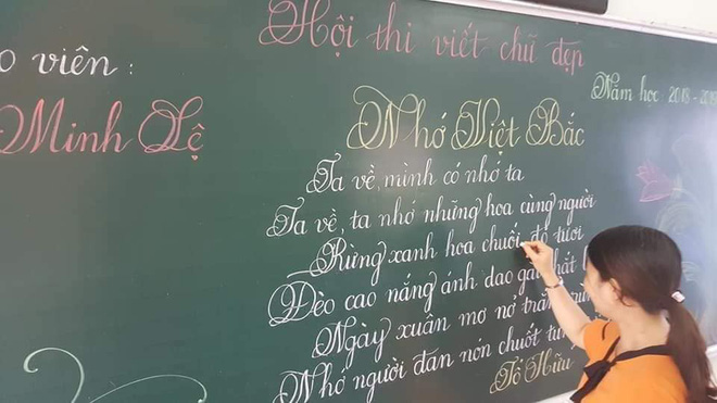 Khi giáo viên tiểu học đi thi viết chữ đẹp: Không máy in hay font chữ xịn sò nào có thể sánh ngang với bàn tay cô giáo! - Ảnh 12.