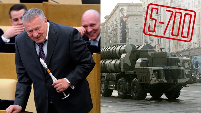 Khi nào Nga sẽ có S-700 kiểm soát toàn bộ hành tinh, không máy bay nào có thể cất cánh? - Ảnh 1.