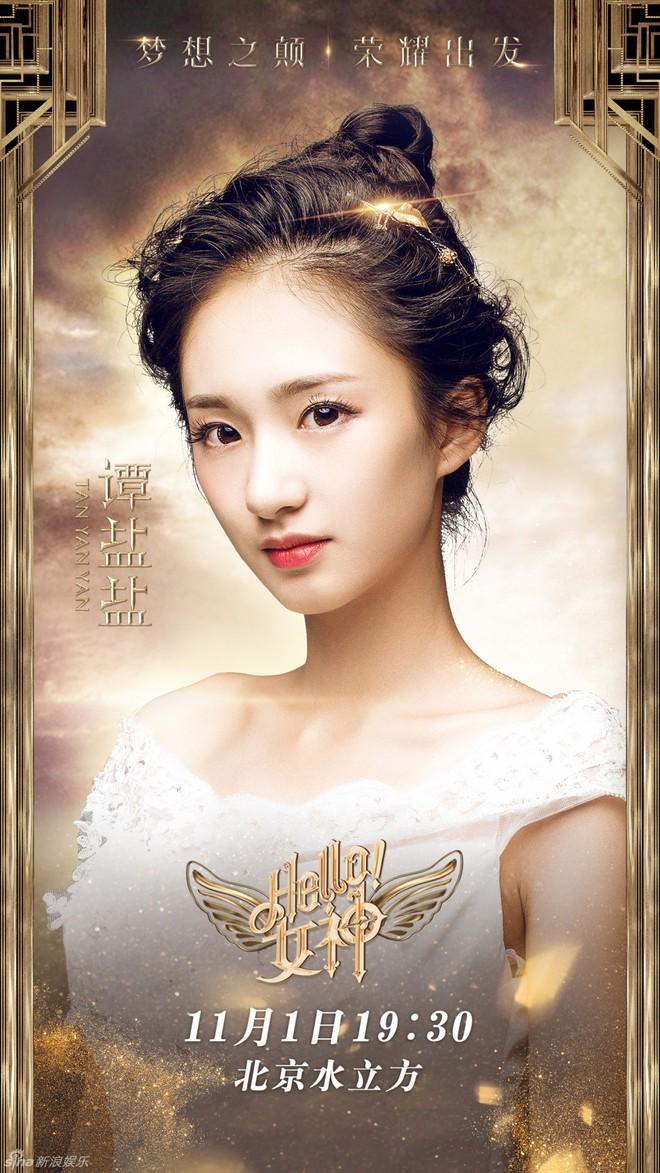Phú nhị đại số 1 Trung Quốc: Chỉ thích mỹ nữ ngực khủng, bỏ trăm tỷ làm phim lăng xê bạn gái - Ảnh 10.