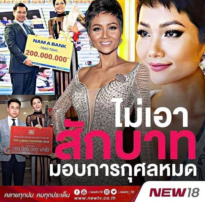 CNN đăng bài viết về cách ứng xử của HHen Niê, dư luận quốc tế lại tiếp tục phát sốt - Ảnh 6.