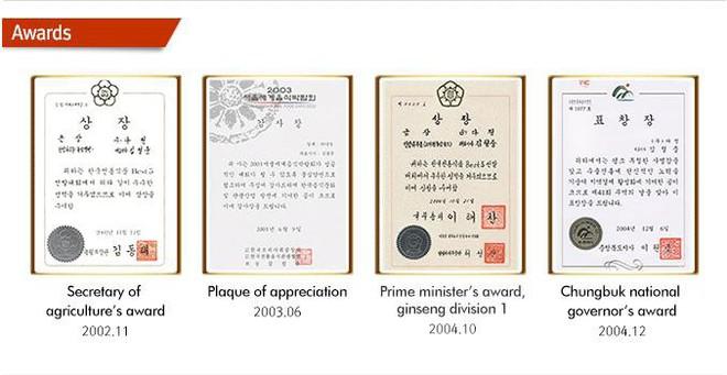Điểm danh 3 thương hiệu sâm Hàn Quốc lớn dân sành cần biết - Ảnh 4.