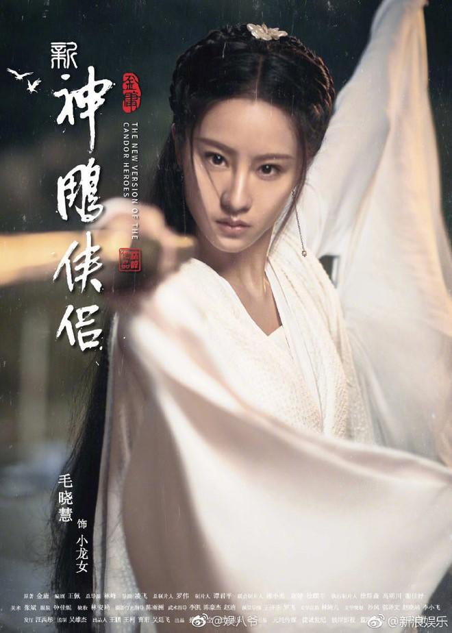 Nhan sắc thật sự của Tiểu Long Nữ mũi to bị photoshop thảm hoạ trên poster Tân Thần Điêu Đại Hiệp 2018 - ảnh 1