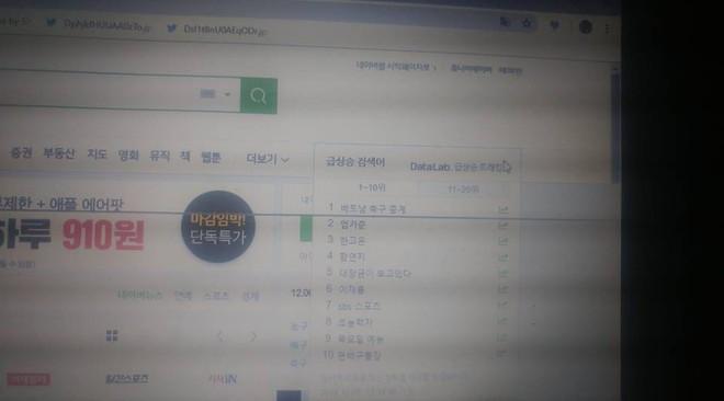 ĐT Việt Nam lọt Top 1 tìm kiếm trên cổng thông tin lớn nhất Hàn Quốc sau khi vượt qua bán kết - Ảnh 3.