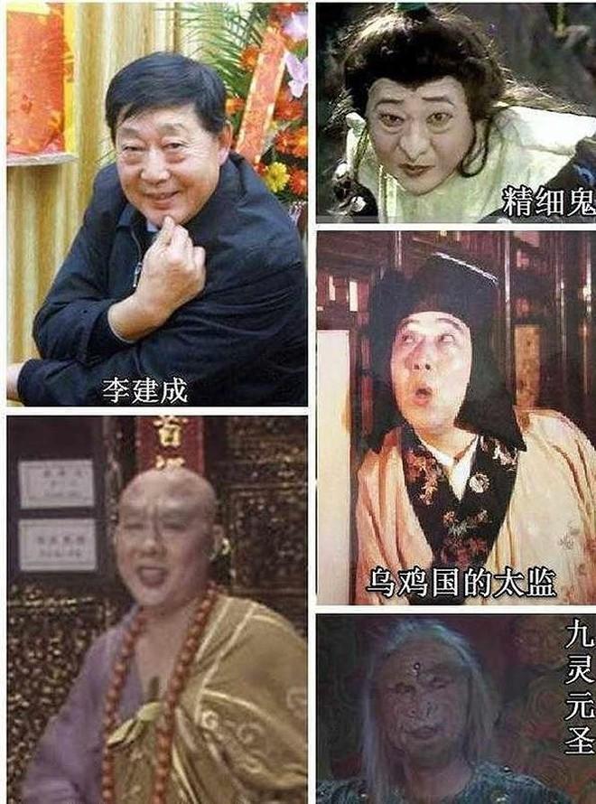 Chuyện ít biết về những diễn viên đóng nhiều vai nhất Tây du ký 1986 - Ảnh 8.