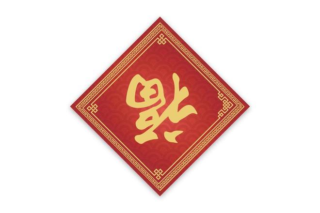 10 câu chuyện thần thoại về Tết ở Trung Quốc còn ảnh hưởng đến tận ngày nay - Ảnh 3.