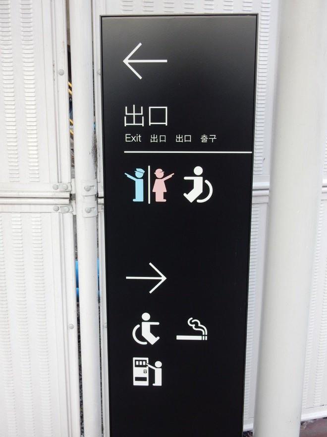 Nhân viên đường sắt Nhật Bản luôn dùng tay chỉ vào mọi vật và đây là lý do đằng sau hành động thú vị ấy - Ảnh 2.