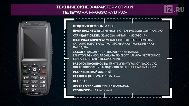 Điện thoại di động siêu bảo mật của sĩ quan Nga: Trông như Nokia nhưng giá gấp đôi iPhone X, màn hình sapphire, lắp hoàn toàn thủ công mất 4 tháng - Ảnh 3.