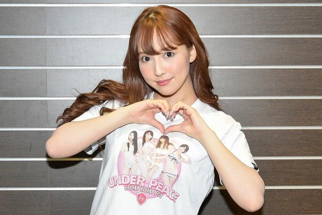 Đời tư tai tiếng của thánh nữ phim khiêu dâm Nhật sắp gia nhập nhóm nhạc Hàn Quốc - Ảnh 3.