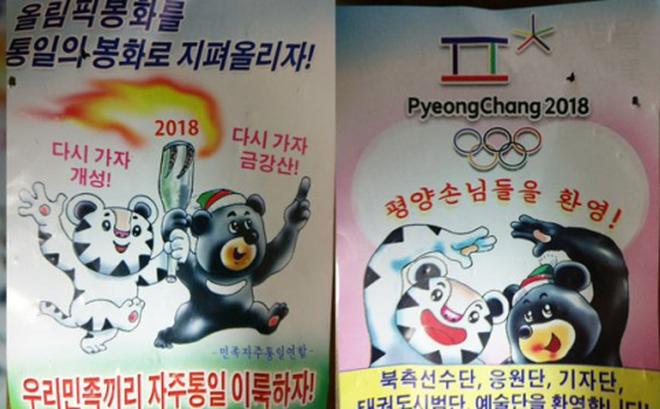Triều Tiên rải truyền đơn tuyên truyền Olympic 2018 ở Seoul