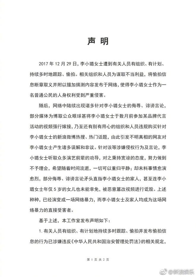 Lý Tiểu Lộ khởi kiện 2 netizen, đòi bồi thường tổn thất tinh thần và kinh tế hơn 3 tỷ đồng sau scandal ngoại tình - Ảnh 2.