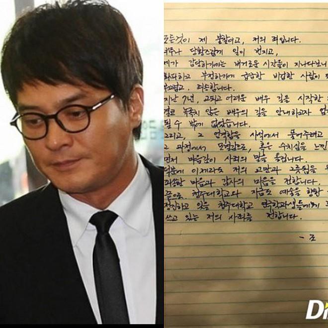 Lời cuối của nam diễn viên Hàn tự tử vì bê bối tình dục: Anh đi hóng gió rồi về ngay - Ảnh 3.