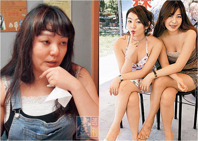 Á hậu Trung Quốc sau khi bị bắt vì bán dâm: Từ mỹ nhân gợi cảm trở nên luộm thuộm, béo mập - Ảnh 11.