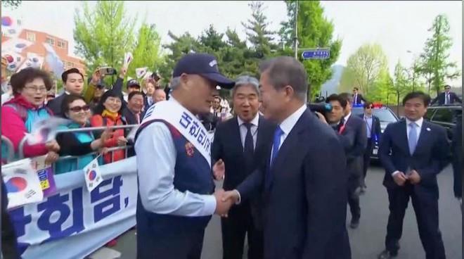 [CẬP NHẬT] Hội nghị thượng đỉnh liên Triều: Ông Kim Jong-un đã rời Bình Nhưỡng, sắp tới Bàn Môn Điếm - Ảnh 2.