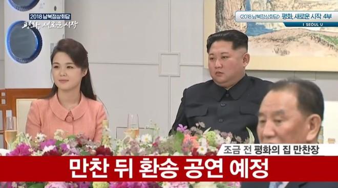 [CẬP NHẬT] Hàn Quốc - Triều Tiên sẽ ký hiệp ước hòa bình, chấm dứt chiến tranh - Ảnh 2.