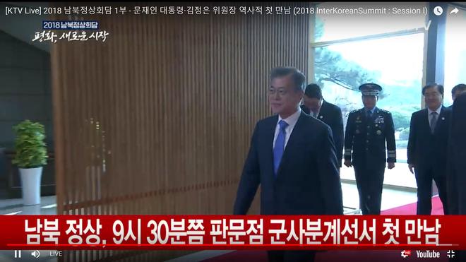 [CẬP NHẬT] Ông Kim Jong-un khẳng định sẽ tới thăm Nhà Xanh nếu TT Moon mời - Ảnh 2.
