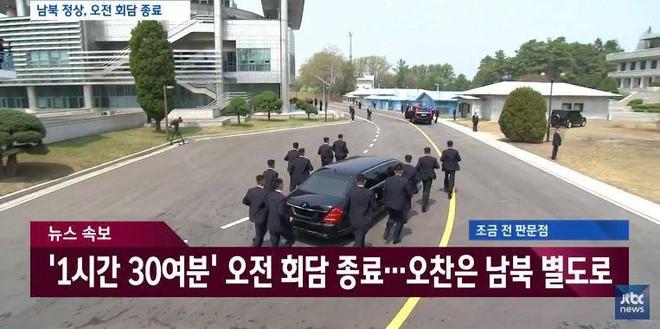 [CẬP NHẬT] Ông Kim Jong-un: Đường phân giới rất dễ bước qua mà ta lại mất tới 11 năm - Ảnh 2.