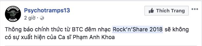 Phạm Anh Khoa bị gạch tên khỏi chương trình nhạc Rock sau ồn ào xin lỗi chuyện gạ tình - Ảnh 1.