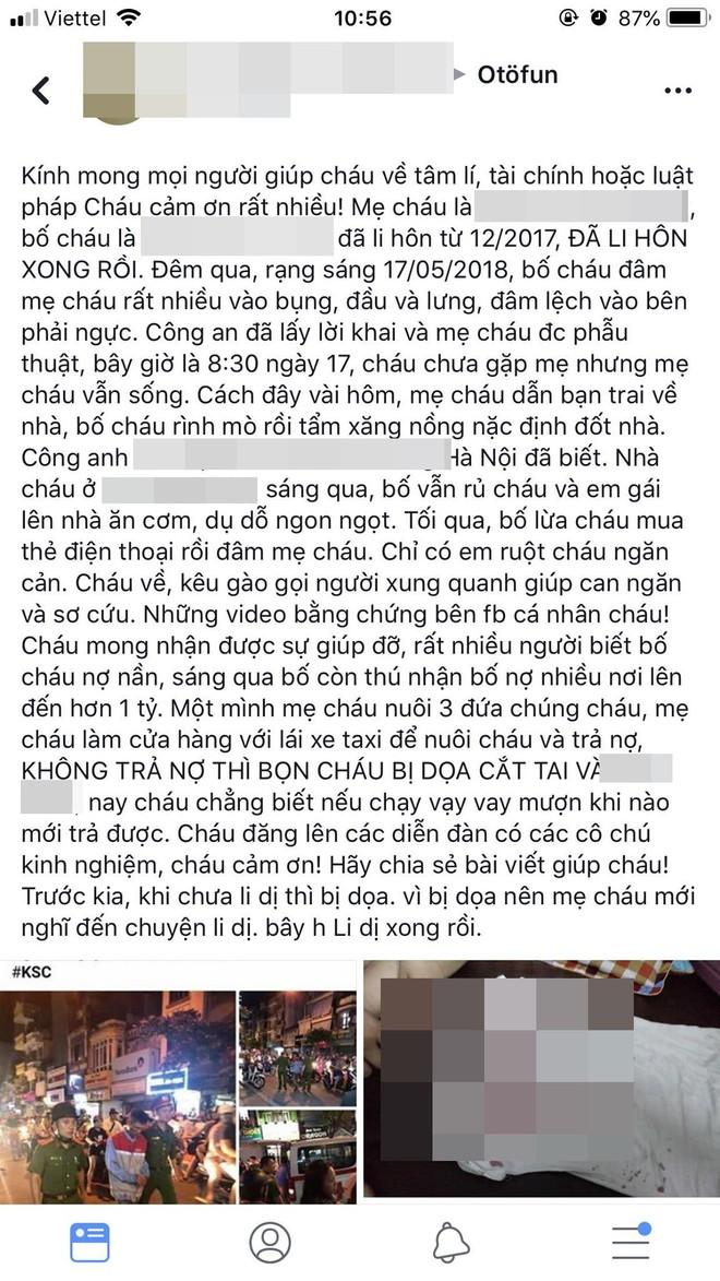 Bố đâm mẹ trọng thương, cô con gái lên mạng xã hội cầu xin sự giúp đỡ - ảnh 3