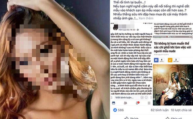 """Nữ người mẫu khỏa thân tố bị xâm hại: """"Trong lúc hiếp dâm tôi, ông ta có đeo bao cao su..."""""""