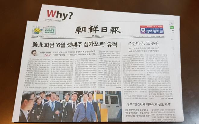 """Địa điểm tổ chức thượng đỉnh Mỹ - Triều: Tại sao Singapore """"nặng kí"""" hơn Bàn Môn Điếm?"""