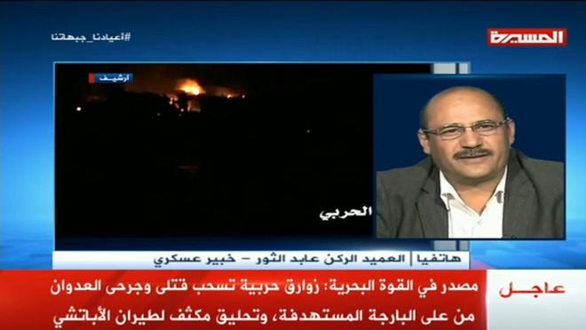 Houthi nã tên lửa trúng tàu chiến Saudi, cháy dữ dội - Trực thăng cứu nạn cất cánh - Ảnh 1.