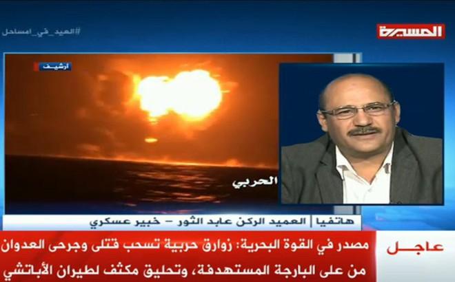 Houthi nã tên lửa trúng tàu chiến Saudi, cháy dữ dội - Trực thăng cứu nạn cất cánh