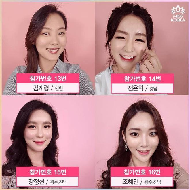 Cận cảnh nhan sắc khiến công chúng giật mình của 50 ứng cử viên vương miện Hoa hậu Hàn Quốc 2018 - Ảnh 3.