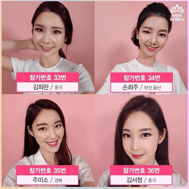 Cận cảnh nhan sắc khiến công chúng giật mình của 50 ứng cử viên vương miện Hoa hậu Hàn Quốc 2018 - Ảnh 8.