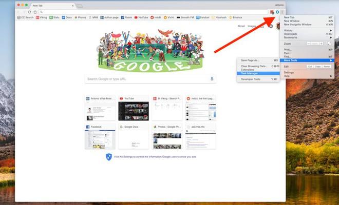 Ngày nào cũng dùng Chrome để lướt web mà không biết mẹo này, đừng hỏi tại sao máy tính lại chậm - Ảnh 1.