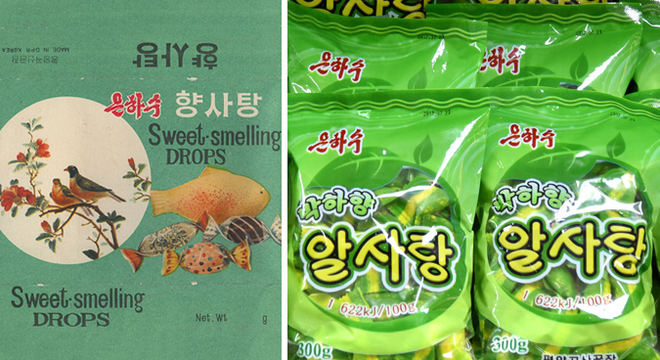 Rũ bỏ tư tưởng cũ, ngành công nghiệp thực phẩm Triều Tiên lột xác ngoạn mục? - Ảnh 1.