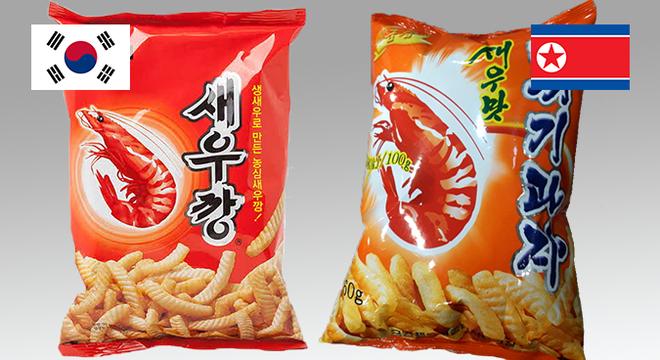 Rũ bỏ tư tưởng cũ, ngành công nghiệp thực phẩm Triều Tiên lột xác ngoạn mục? - Ảnh 2.