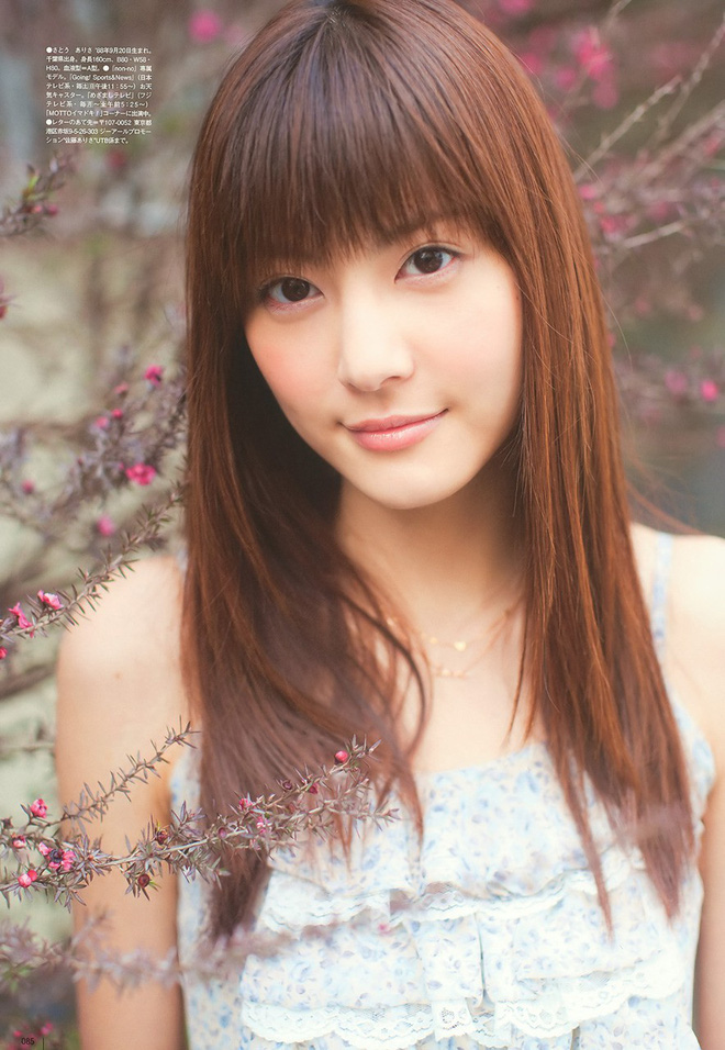 Vợ nổi tiếng, xinh như thiên thần của đội trưởng tuyển Nhật Bản - Ảnh 4.