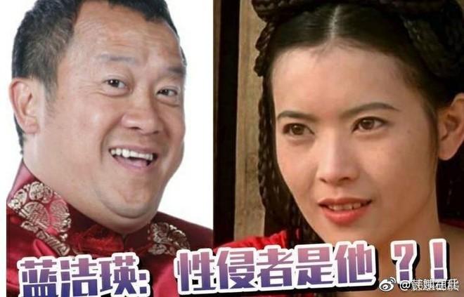 Đại ca làng giải trí Hong Kong tiếp tục bị vạch trần thủ đoạn cưỡng hiếp các nữ nghệ sĩ - Ảnh 1.