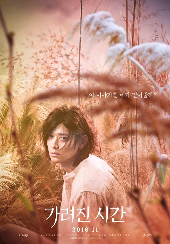 Kang Dong Won: Cực phẩm mỹ nam và nghi án thương thầm trộm nhớ Song Hye Kyo nhưng phải rút lui vì Song Joong Ki xuất hiện - Ảnh 5.