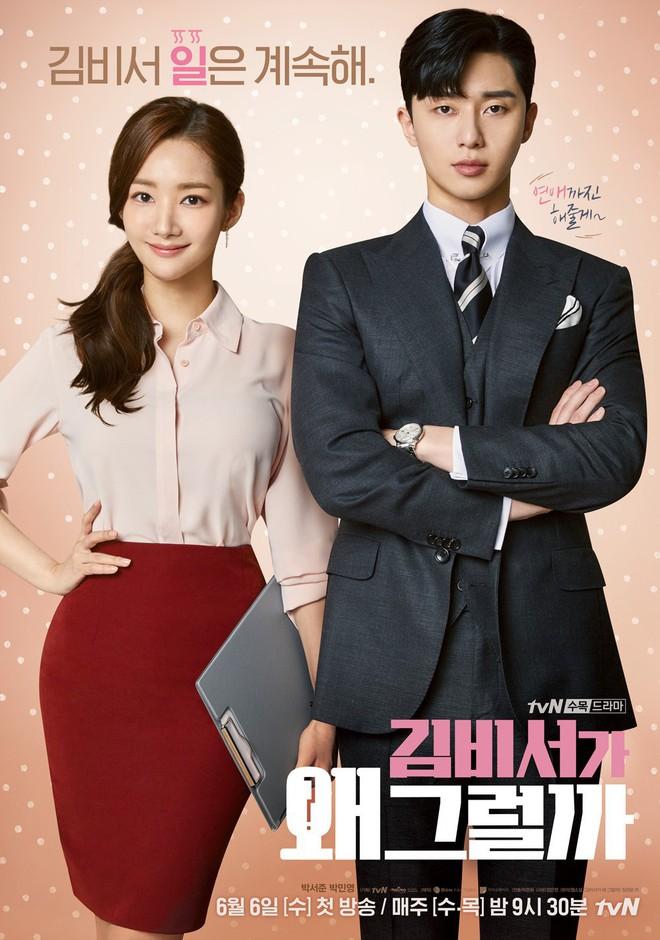 HOT: Rò rỉ tin cặp đôi Thư ký Kim Park Seo Joon - Park Min Young đã hẹn hò được 3 năm! - Ảnh 7.