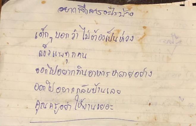Giải cứu đội bóng nhí Thái Lan: HLV lần đầu lên tiếng xin lỗi sau nhiều ngày mắc kẹt - Ảnh 1.